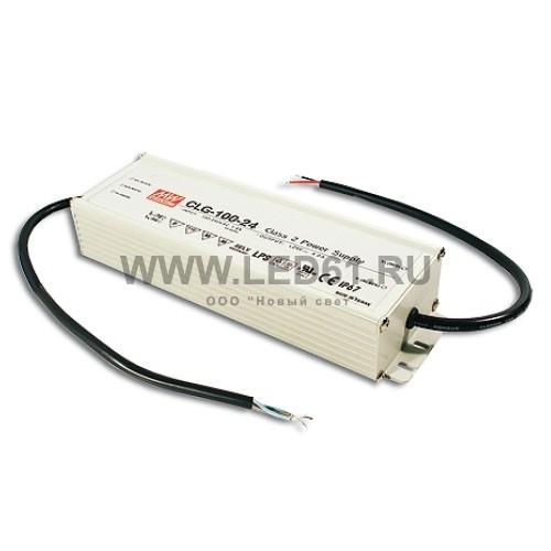 Блок питания светодиодов MeanWell CLG-100-12