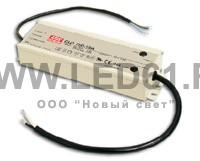 Блок питания светодиодов MeanWell CLG-150-12