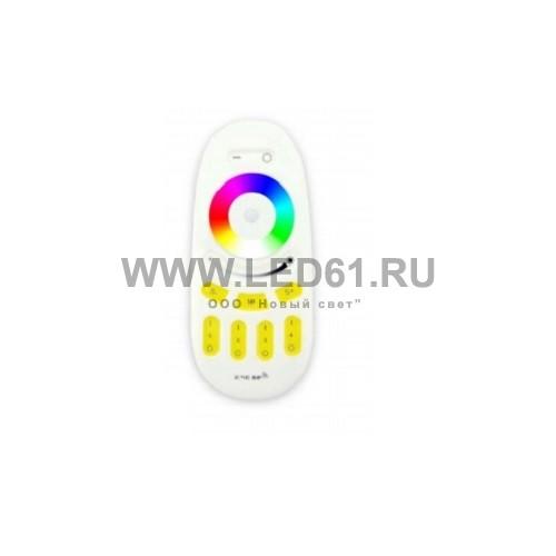 Сенсорный пульт CT16-RGB (4 зоны)