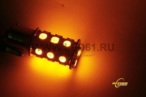 Указатель поворота 1156 18 светодиодов оранжевый