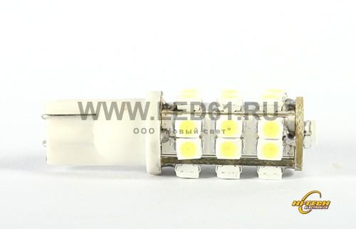 Светодиодная лампа T10 (W5W) белая 26 SMD 3528