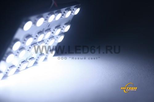 Светодиоднгая плата подсветки салона BA9S T10 24 SMD 3528 белая