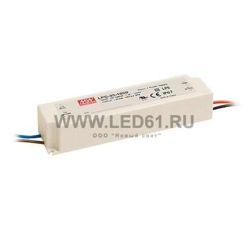 Блок питания светодиодов MeanWell LPC-35-1050