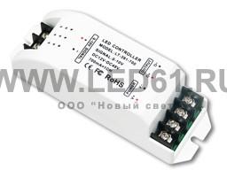 Диммер для светодиодов, 0-10В, 700мА