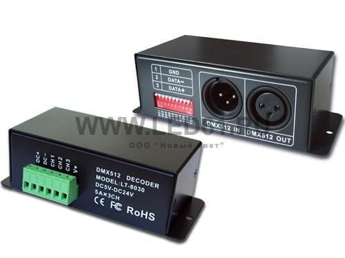 Светодиодный DMX декодер, 5-24В, 3А на канал, 3 канала