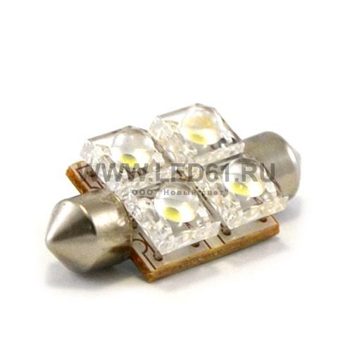 Светодиодная автомобильная лампа SV8.5 (C5W) 4 пиранья 31мм