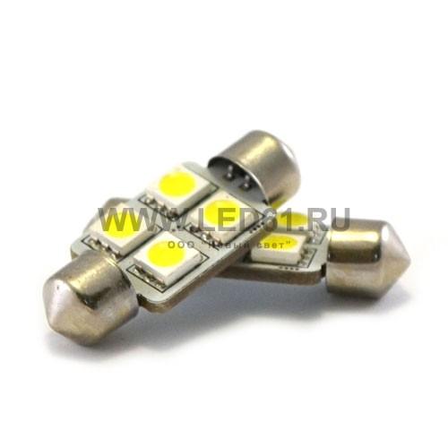 Светодиодная автомобильная лампа SV8.5 (C5W) 4 SMD 5050 36мм