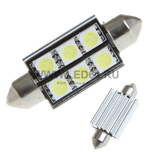 Светодиодная автомобильная лампа SV8.5 (C5W) 6 SMD 5050 36мм обм