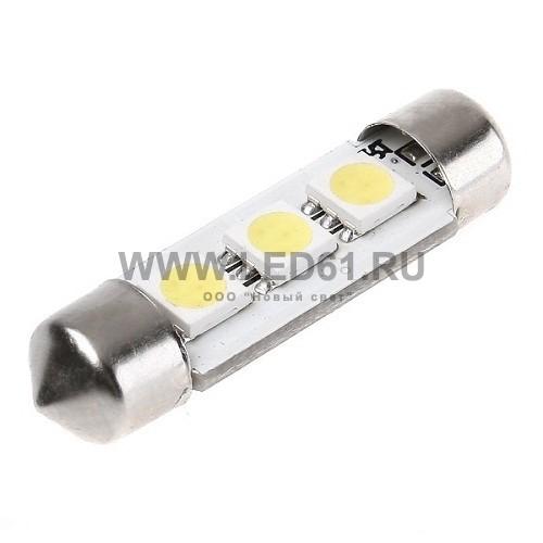 Светодиодная автомобильная лампа SV8.5 (C5W) 3 SMD 5050 39мм