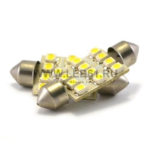 Светодиодная автомобильная лампа SV8.5 (C5W) 12 SMD 3528 39мм