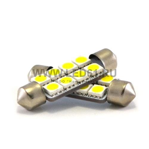 Светодиодная автомобильная лампа SV8.5 (C5W) 8 SMD 5050 42мм