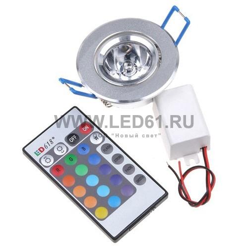 Светодиодный встраиваемый светильник RGB 3Вт