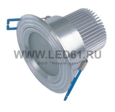 Светильник встраиваемый светодиодный NS-538-D1