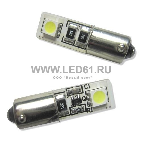 Светодиодная автомобильная лампа BA9s 2 SMD 5050 белая (обманка)
