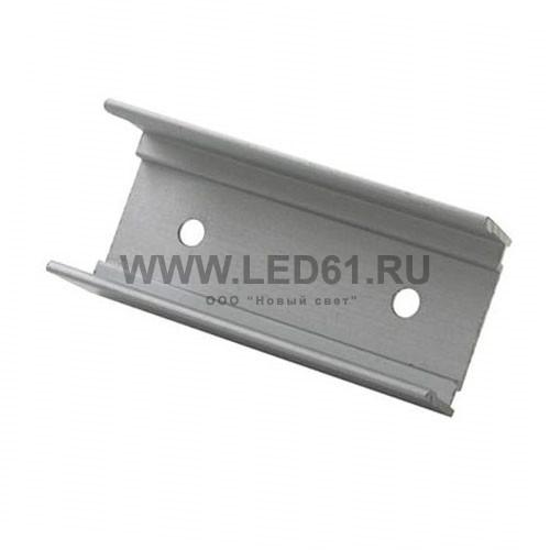 Алюминиевая клипса для монтажа гибкого неона