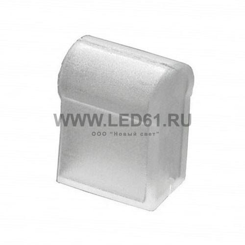 Пластиковая заглушка для гибкого неона