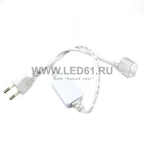 Силовой шнур 1,5м для светодиодного гибкого неона 12В