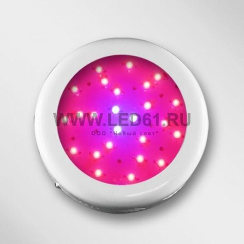 Светодиодный светильник для растений 75 Вт