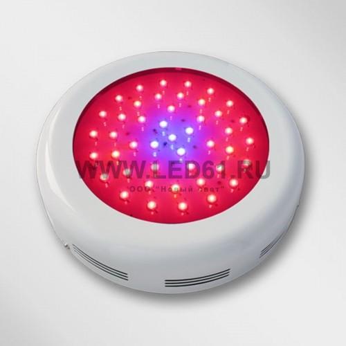 Светодиодный светильник для растений 135 Вт
