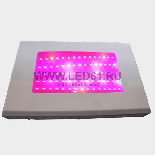 Светодиодный светильник для растений 375 Вт