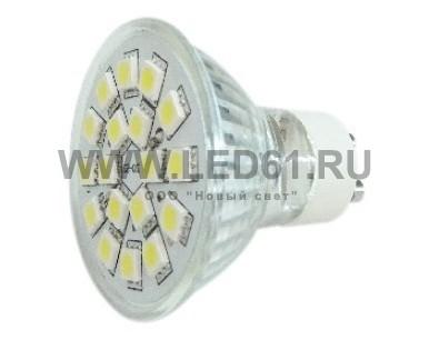 Точечная светодиодная лампа GU10 5Вт SMD5050