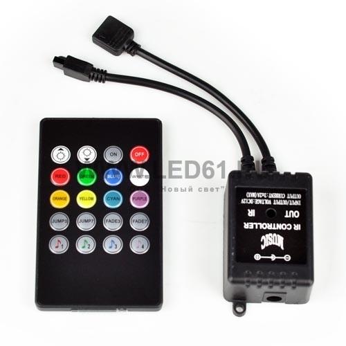 Контроллер для светодиодной ленты RGB, 3 канала, 12В, 6А, музыка