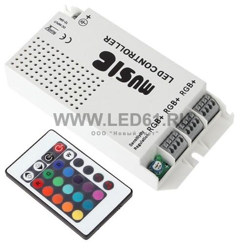 Контроллер для светодиодной ленты RGB, 3 канала, 12В, 9А, музыка