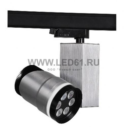 Светодиодный трековый светильник 18Вт NS-LT1018
