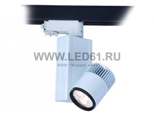 Светодиодный трековый светильник 9Вт NS-LT1020