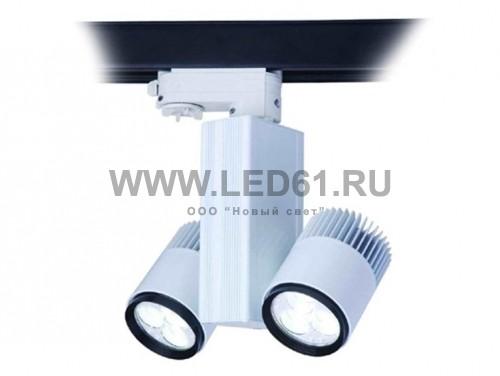 Светодиодный трековый светильник 18Вт NS-LT1021