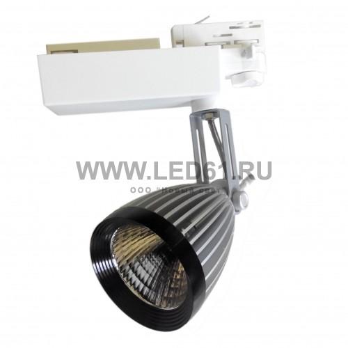 Светодиодный трековый светильник 15Вт NS-LT2015
