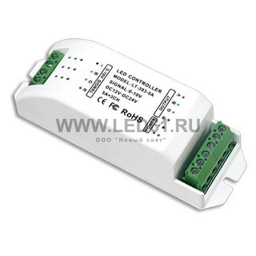 Диммер для светодиодов, 3 канала, 0-10В, 5А на канал