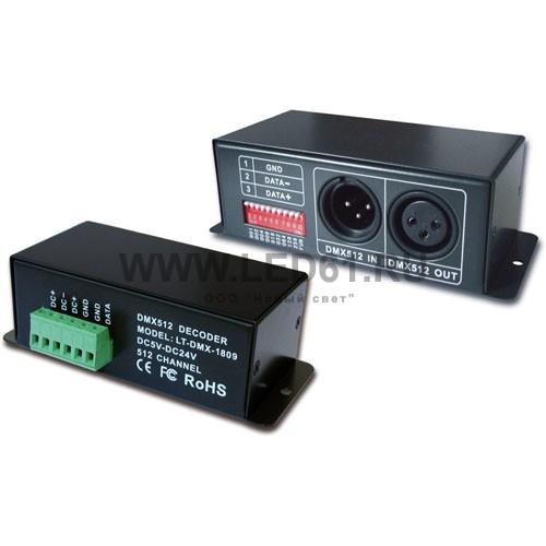 Светодиодный DMX декодер, 5-24В, SPI, для IC