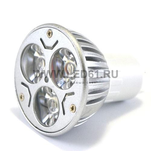 Точечная светодиодная лампа MR16 3x1 Вт 220В