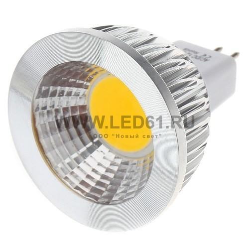 Точечная диммируемая светодиодная лампа MR16 4 Вт 220В