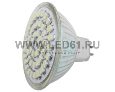 Точечная светодиодная лампа MR16 3Вт SMD3528 12В