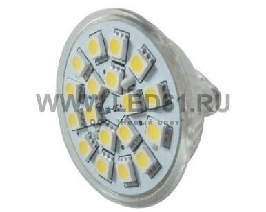 Точечная светодиодная лампа MR16 5Вт SMD5050 12В