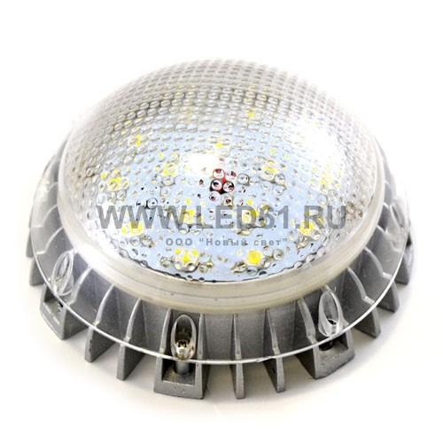 Светодиодный светильник ЖКХ 15Вт. Внутр. ист.