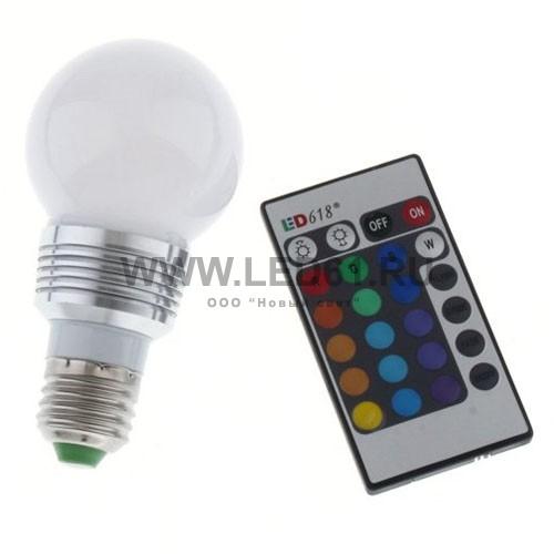 Светодиодная цветная лампа RGB E27 3Вт шар