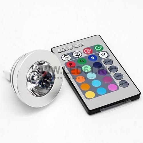 Светодиодная цветная лампа RGB MR16 3Вт