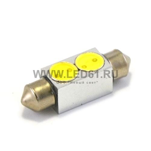 Светодиодная автомобильная лампа SV8.5 (C5W) 36мм 2Вт