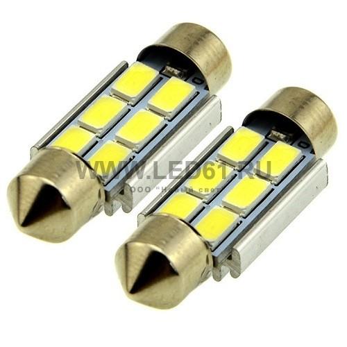 Светодиодная автомобильная лампа SV8.5 (C5W) 6 SMD 5630 36мм бел
