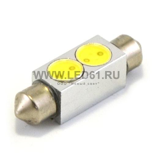 Светодиодная автомобильная лампа SV8.5 (C5W) 39мм 2Вт