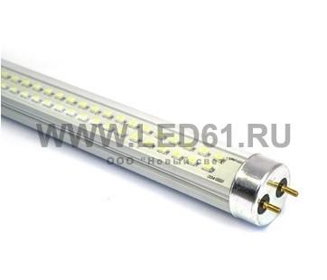 Светодиодная трубчатая лампа T8 (G13) 900мм 14Вт серия N