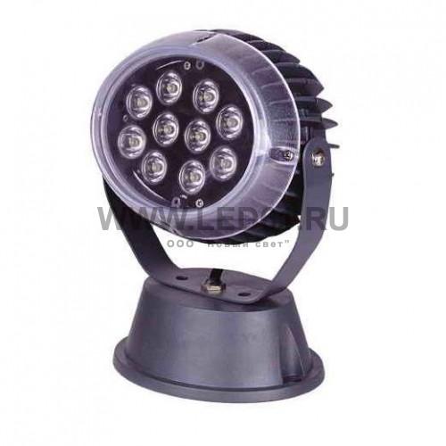 Светодиодный ландшафтный светильник 10Вт