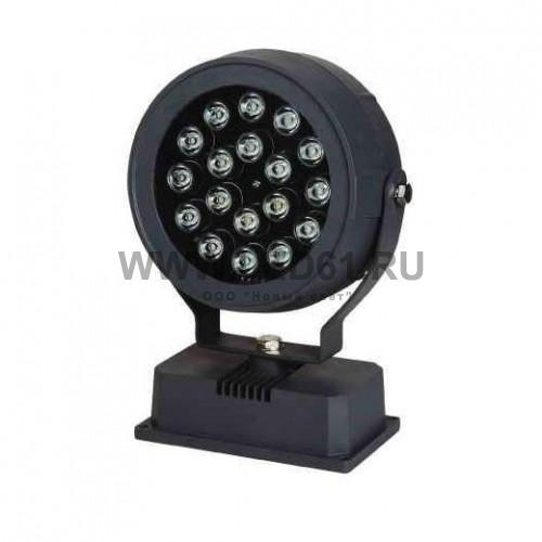 Светодиодный ландшафтный светильник 18Вт