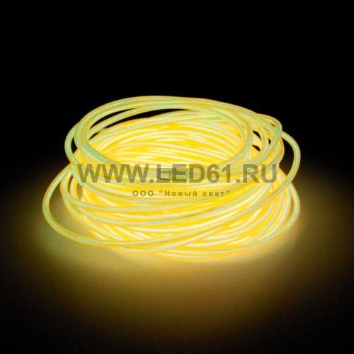 Неоновая нить (гибкий неоновый шнур) желтая