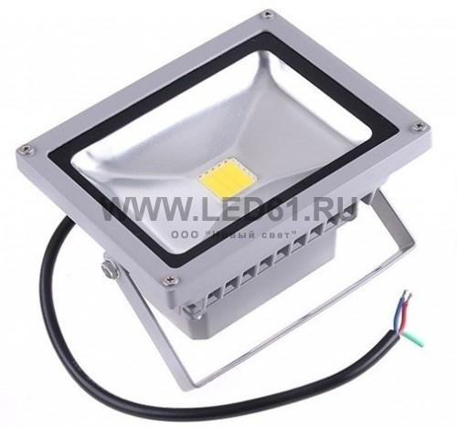 Светодиодный прожектор 20Вт белый