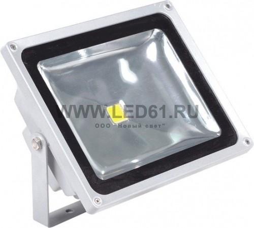 Светодиодный прожектор 50Вт белый тип1