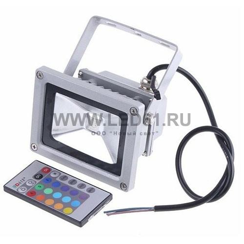 Светодиодный цветной прожектор 10Вт RGB